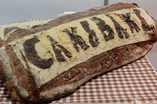 Cake Bake Bread